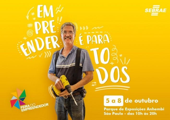 CARAVANA PILARENSE VISITARÁ FEIRA DO EMPREENDEDOR NO DIA 8/10